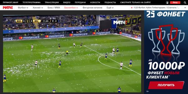 ♨ FOOT: PSG – Atalanta en streaming gratuit ♨ 2