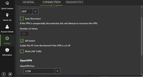 qBittorrent avec un VPN pour des téléchargements anonymes 6